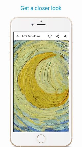 谷歌艺术博物馆软件截图0