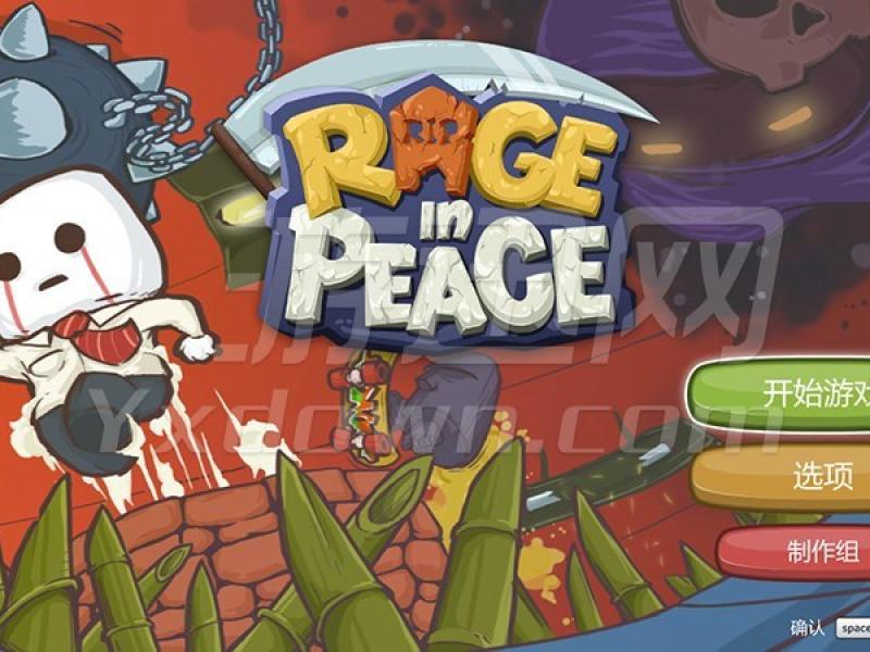 Rage in Peace 2.0 中文版下载
