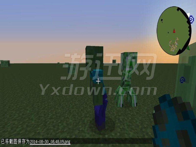 我的世界1.7.2 X系列整合包 中文版下载