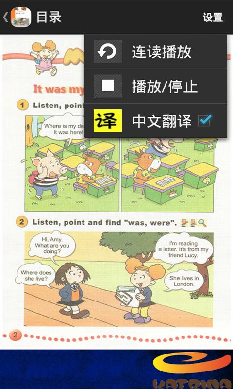 英语4上外研