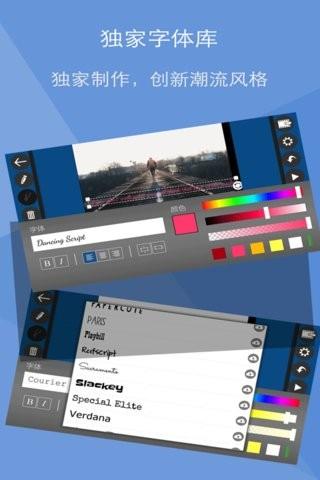 美拍大片软件截图3