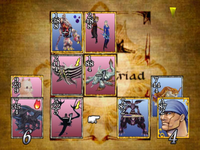 最终幻想8:重制版 英文版下载