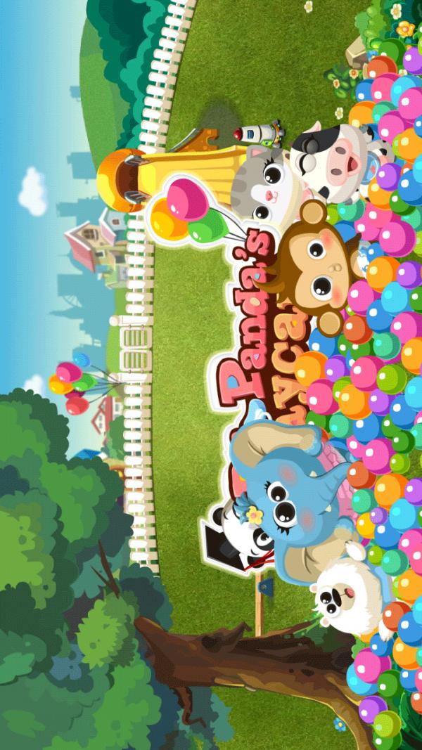 熊猫幼儿园软件截图0