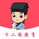 免费上网课app