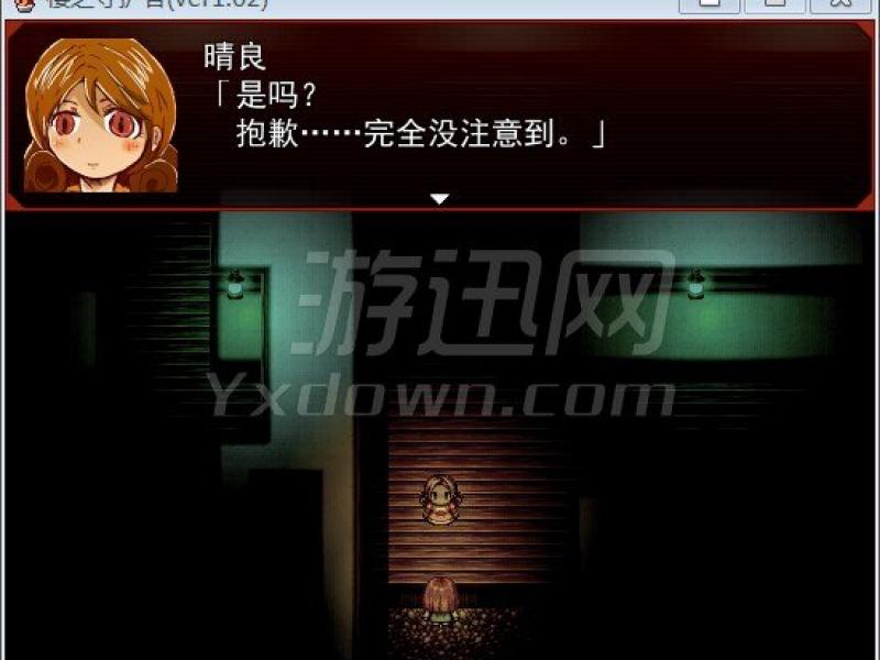樱之守护者 中文版下载