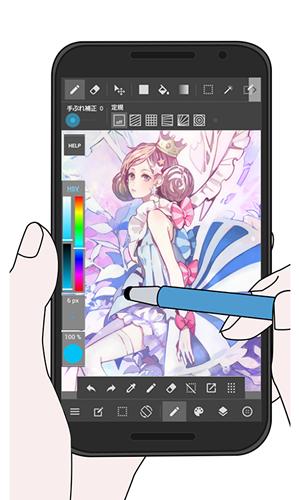 漫画制作app