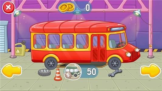 儿童汽车修理店软件截图3