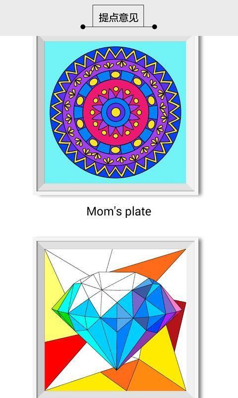 momi涂色秘密花园app