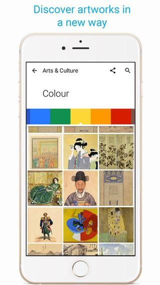 谷歌艺术博物馆软件截图1