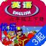 广东开心英语6年级