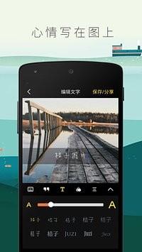 桔子图片手机版软件截图2