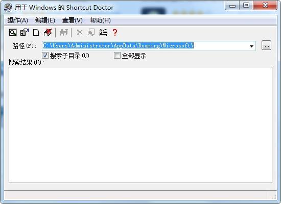 Shortcut Doctor(快捷键检测工具)下载