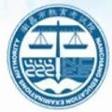 江西省教育考试院缴费