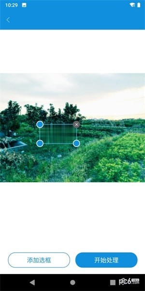 水印管家软件截图2