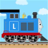 儿童游戏积木火车