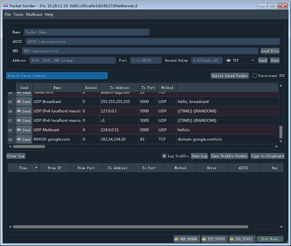 Packet Sender(UDP/TCP网络测试工具)下载