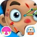 儿童皮肤医生沙龙