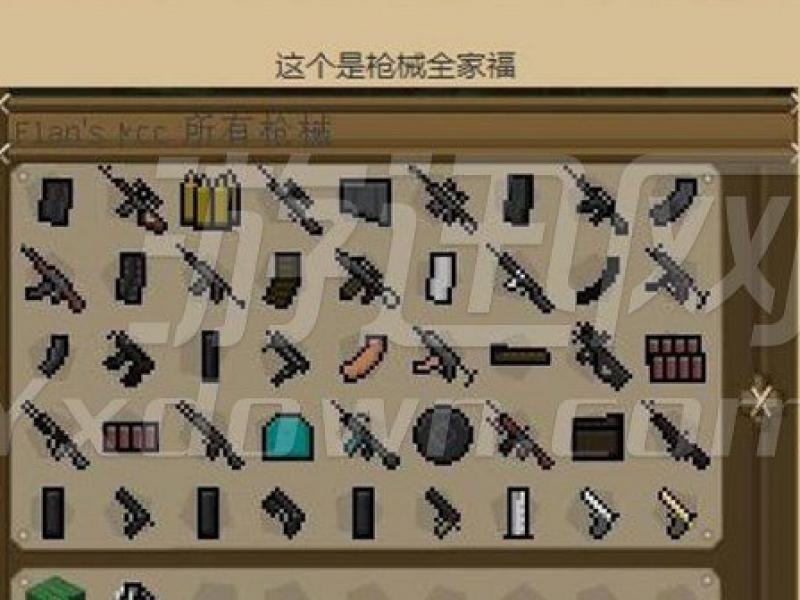 我的世界1.6.2W2挑战整合包 中文版下载