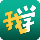 在线家教app