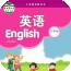 英语作业神器
