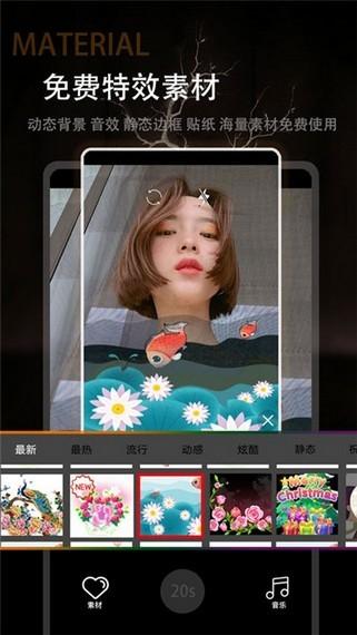 酷影特效短视频软件截图1