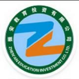 振安教育app
