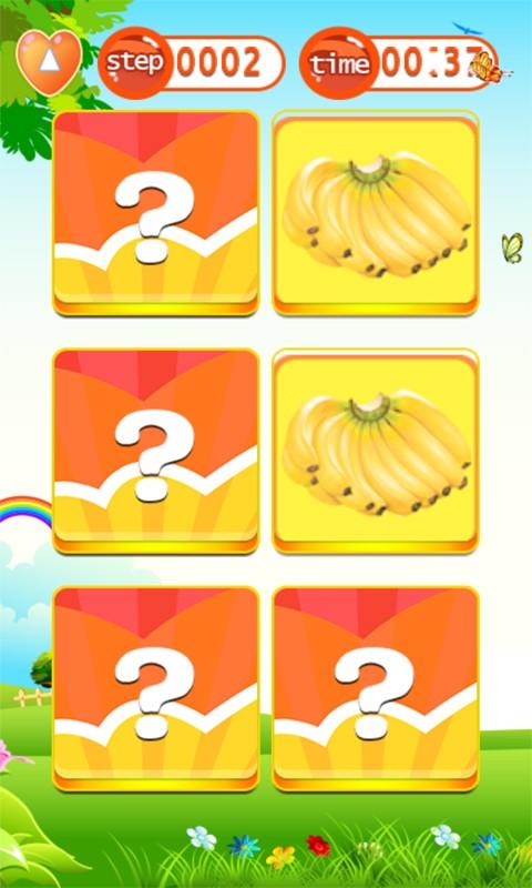小公主伴龙学蔬果游戏软件截图1