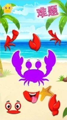 动物声音游戏软件截图2