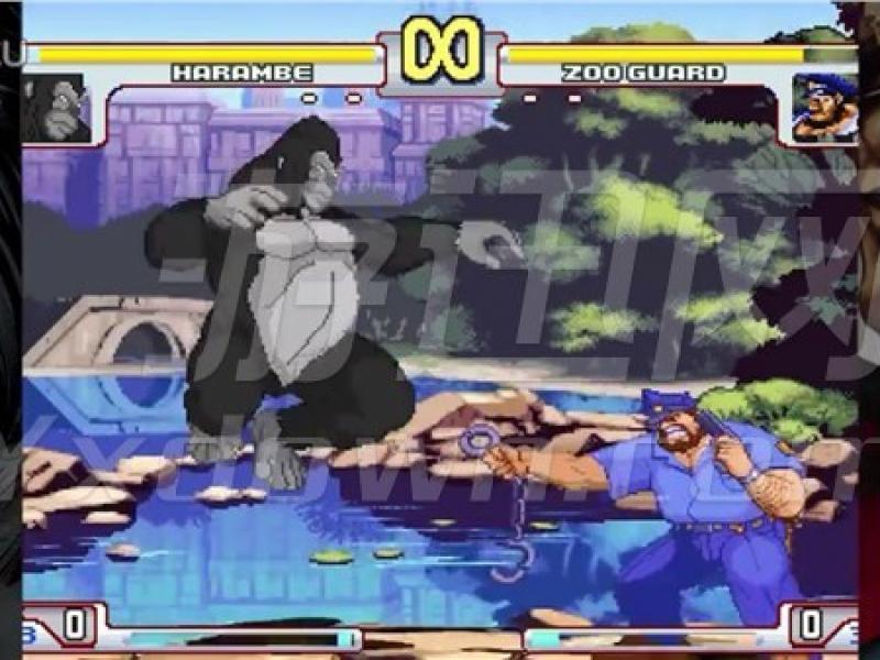 Harambe vs Capcom 英文版下载
