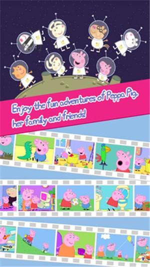 小猪佩奇儿童视频软件截图1