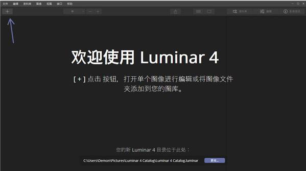 Luminar 4下载