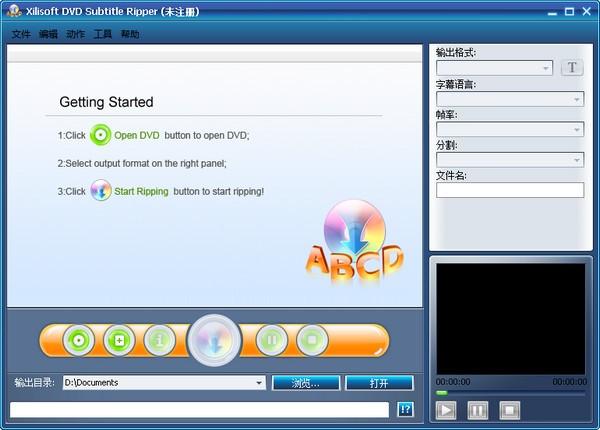 Xilisoft DVD Subtitle Ripper(DVD字幕提取工具)下载