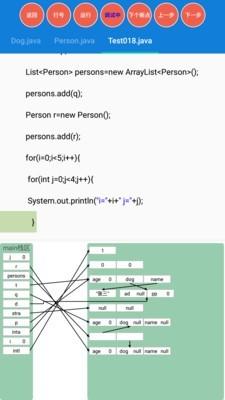 Java学习笔记软件截图1