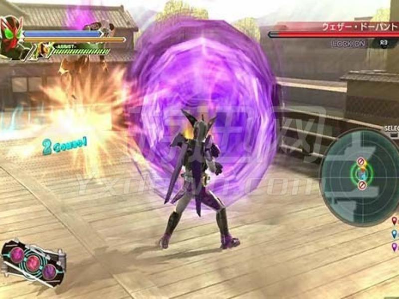 假面骑士:斗骑大战2 PC版下载