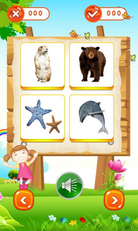 苏菲亚小公主学动物软件截图1