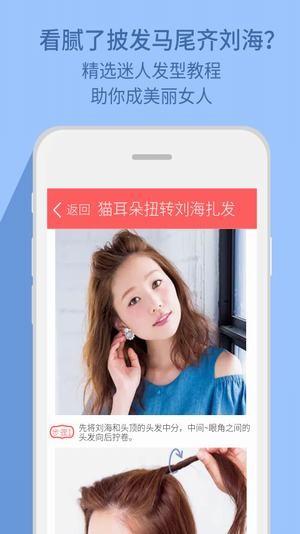 脸型识别器发型鉴定软件截图3