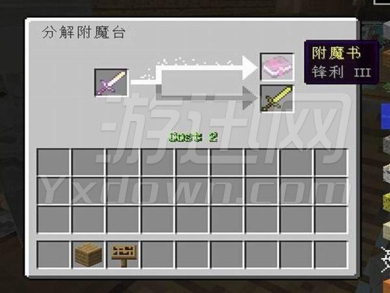 我的世界1.7.2战争工业整合包 中文版下载