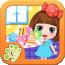 苏菲亚小公主教育游戏