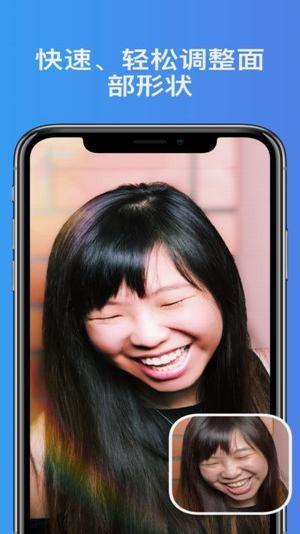 脸部优化2软件截图1