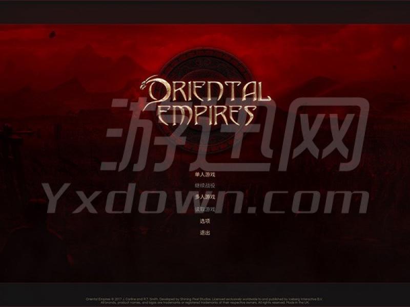 东方帝国 Beta版下载