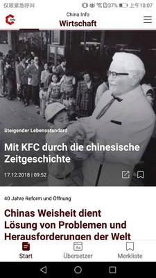 China Info