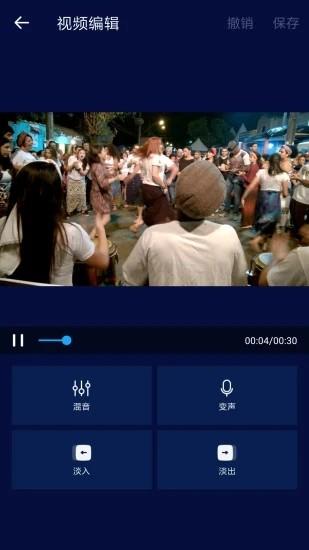 视频音乐编辑器软件截图1