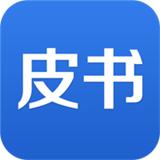 中国皮书数据库