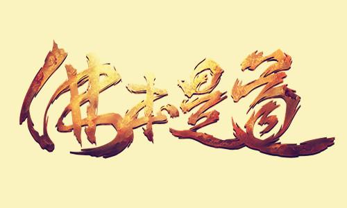 全文小说下载