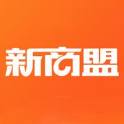 中烟新商盟