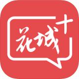 广州电视课堂
