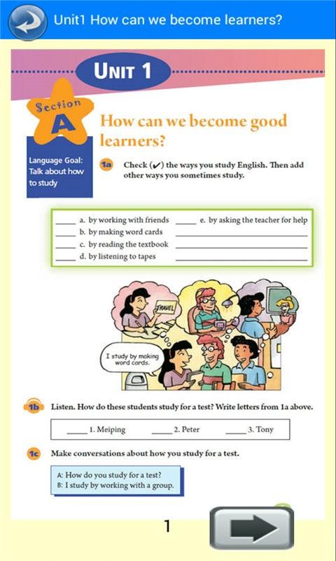 九年级英语全一册软件截图2