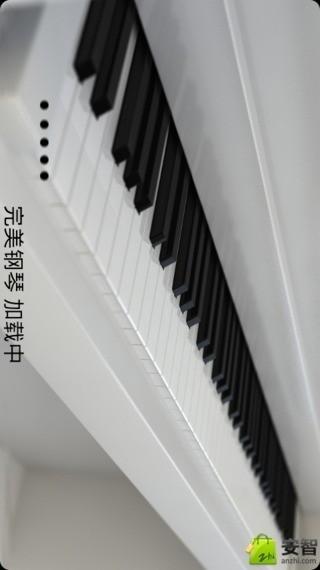 轻松学钢琴软件截图0