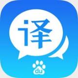 中英文在线翻译