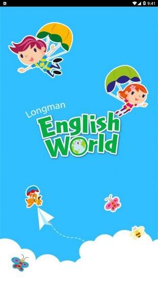 朗文英语世界软件截图0